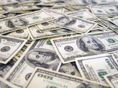 Mərkəzi Bankın valyuta ehtiyatları 4,162 milyard