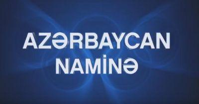 """""""Azərbaycan Naminə"""" Olimpiaçılarımız üçün sürpriz film"""