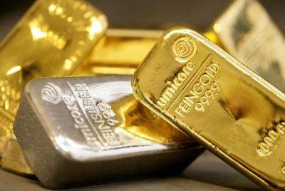 Qiymətli metallar ucuzlaşıb