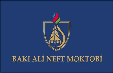 В БВШН будет реализован проект «Бакинская летняя нефтяная школа»