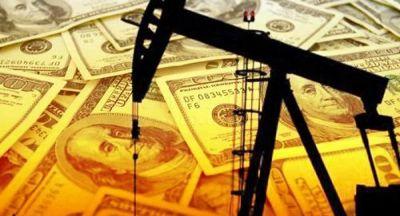 Госнефтефонд Азербайджана выставил на аукцион 50 млн. долларов