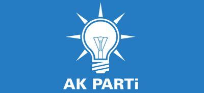 Правящая партия Турции намерена очистить свои ряды от сторонников Гюлена