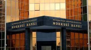 Центральный банк Азербайджана увеличивает учетную ставку