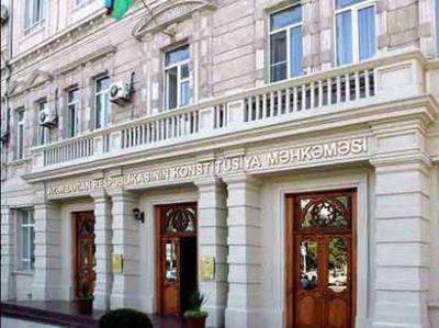Утвержден календарный план референдума по внесению изменений в Конституцию Азербайджана