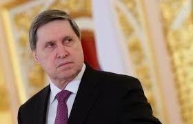Yuri Uşakov Putin və Ərdoğan arasındakı görüş barədə danışdı
