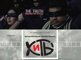 Молодежь Азербайджана донесет до общественности правду о Ходжалы
