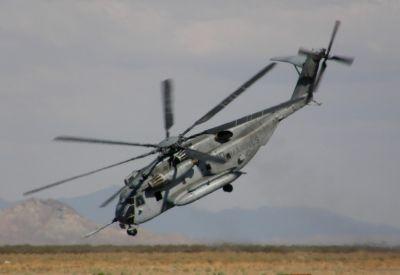 BMT-nin helikopteri Konqoda qəzaya uğrayıb