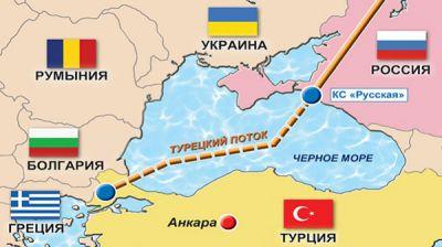 Турция предложила России поделить затраты на «Турецкий поток» пополам potok