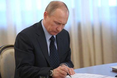 Путин обновил состав Совбеза России
