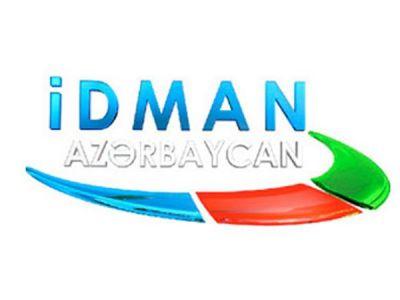 """Niyə """"İdman Azərbaycan""""?!"""