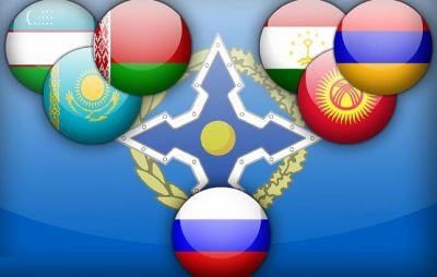 Завтра в Ереване пройдет заседание Совета министров обороны стран ОДКБ