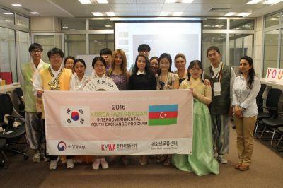 Koreyalı gənclər Gənclər Fondunda olublar