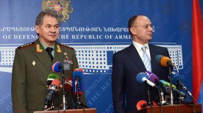 Шойгу и Оганян обсудили вопросы сотрудничества и безопасности в Закавказье
