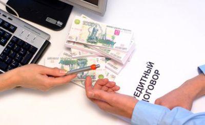 Важная информация для кредитных должников