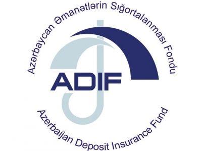 В Азербайджане два банка объявлены банкротами