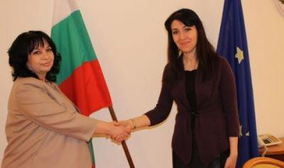 Azərbaycan-Bolqarıstan hökumətlərarası komissiyanın iclası keçiriləcək