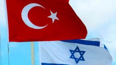 Израиль выплатит Турции 20 млн. долларов