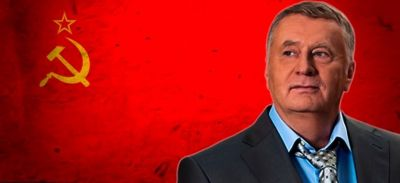 Жириновский: Мы восстановим СССР
