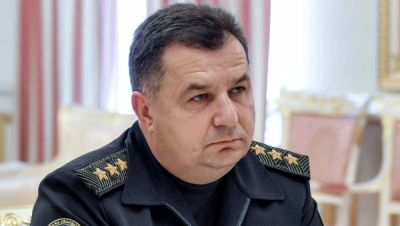 Rusiyadan Ukraynaya kəskin addım - CİNAYƏT İŞİ
