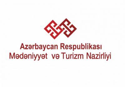 Şəki və Oğuz rayonlarının incəsənət nümunələri Bakıda təqdim olunub