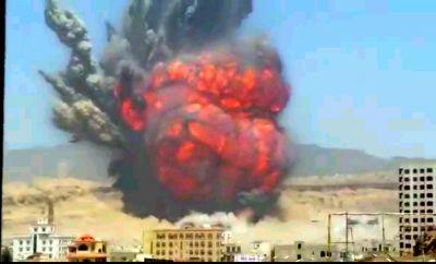 Террор в Йемене, есть погибшие