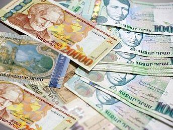 Доходы госбюджета Армении сократились