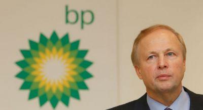 Gələn il neftin qiyməti 50 dollar/barrel səviyyəsində olacaq BP-nin PROQNOZU