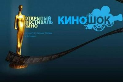 """""""Dərs"""" filmi """"Kinoşok"""" beynəlxalq film festivalında FOTO"""