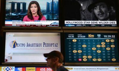 Yunanıstan hökuməti 4  televiziya kanalını bağlayacaq