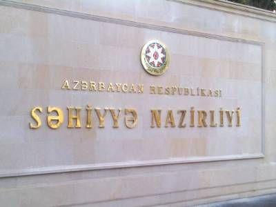 Səhiyyə Nazirliyindən dərman firmalarına  MÜRACİƏT