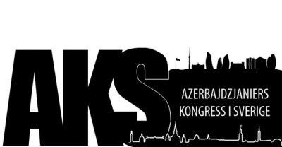 В Стокгольме пройдет съезд Конгресса азербайджанцев Швеции