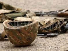 Погиб еще один армянский военнослужащий
