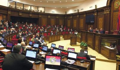 В парламенте Армении упразднят комиссию по правам человека