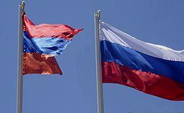 В Москве обсуждают военно-техническое сотрудничество России и Армении