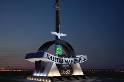 2020-ci il Şahmat Olimpiadası Xantı-Mansiyskdə keçiriləcək