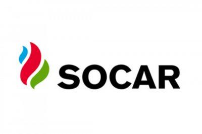 """SOCAR """"Petronas""""la Memorandum imzaladı"""