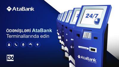 """""""AtaBank"""" ödəniş terminalları şəbəkəsini genişləndirir"""