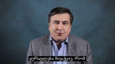 Саакашвили: Наше будущее правительство в Грузии начнет работать с 9 октября