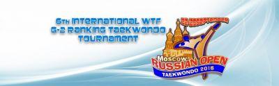 Taekvondo yığmamız Rusiyadakı turnirdə 15 idmançı ilə təmsil olunacaq