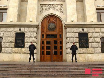 В МВД Азербайджана произошли кадровые изменения