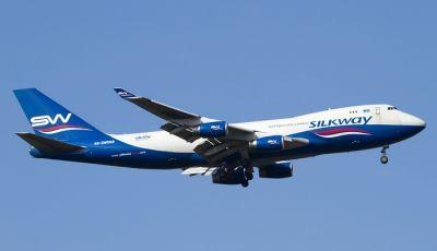"""""""Silk Way West Airlines"""" Çikaqo ilə birbaşa hava əlaqəsi açıb"""
