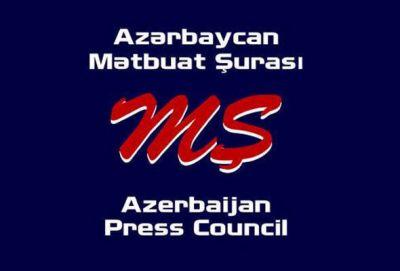 """""""Qaynar xətt""""ə jurnalistlərdən müraciət daxil olmayıb"""