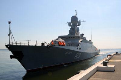 Rusiyanın hərbi gəmisi Bakıda