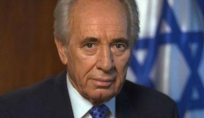 Ушел из жизни экс-президент Израиля