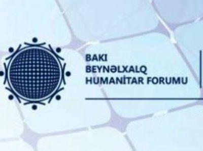 В Баку открылся пятый международный гуманитарный форум