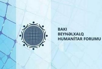 V Bakı Beynəlxalq Humanitar Forumunun Bəyannaməsi qəbul olunub