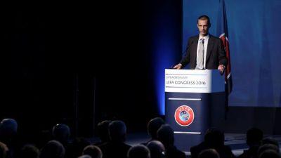 Президент УЕФА: У Азербайджана есть шансы провести финал еврокубка