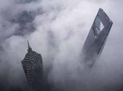 Çinin nəhəng strukturları FOTOLAR