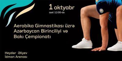 II Azərbaycan birinciliyi və Bakı çempionatına start verilib