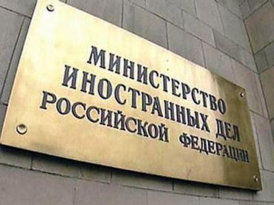 МИД: «Россия открыта к сотрудничеству с США»